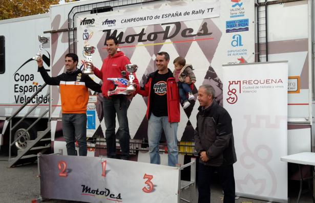 Cuarta prueba Campeonato de España de Rally y TT