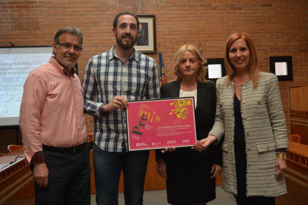 Premio Aldaia y Alacuas